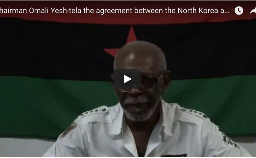 Chairman Omali Yeshitela of the African People's Socialist Party USA sums up the agreement between the North Korea and the United States government! Kim Jong Un and #Trump, what does this meeting really mean?